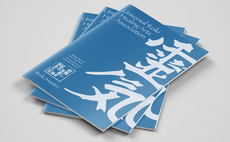 Reiki Workbook